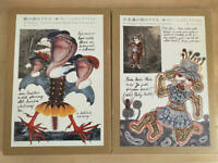 JAN SVANKMAJER Alice in Wonderland Through the Looking Glass BOOKS in Japanese