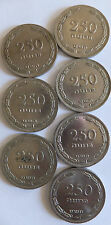 ISRAEL -   250 PRUTA  LOT OF 7 COINS 1949