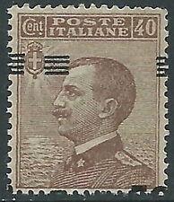 1923-27 REGNO EFFIGIE SOPRASTAMPATO 50 SU 40 CENT VARIETà MNH ** - P49-5