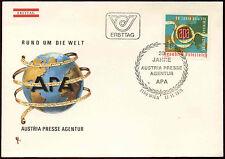 Austria 1976 stampa Agenzia FDC primo giorno copertura #C 14841