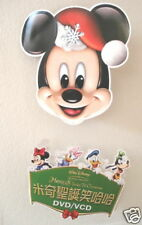 "DISNEY ""MICKEY MOUSE XMAS"" CHINESE PROMO HANGING MOBILE"