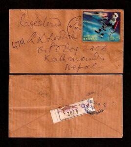 BHUTAN 2.50 Nu 1987 USA MAN on MOON 3D PLASTIC STAMP Postal Used COVER to NEPAL