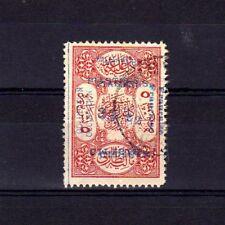 CILICIE TURQUIE n° 79 oblitéré variété -  Cilicia Turkey used stamp