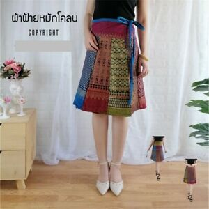 1 Gorgeous Traditional Thai Laos Short Boho Sarong Indy Skirt Wrap Ready to Wear