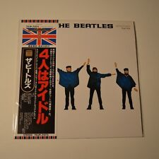 THE BEATLES - Help! - 1992 JAPAN LP 30th anniversary