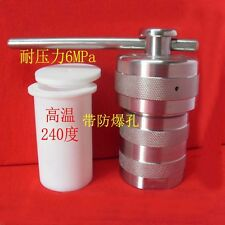 1pcs Stainless steel explosion - proof hydrothermal synthesis reactor 100ml 6Mpa