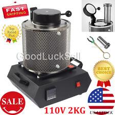 110V Automatic Digital Melting Furnace 2KG for Melt Scrap Silver&Gold MF-2000 US