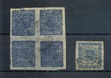 NEPAL 5 STAMPS USED F/VF