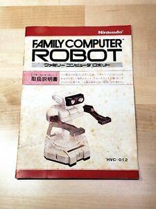 ***MANUAL ONLY*** Nintendo Famicom Robot JP Japan ROB R.O.B.