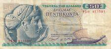 Billet de banque banknote GRECE GREECE 50 drachmes 1964 état voir scan 591