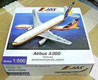 Herpa / Hogan Wings 1:500 JD51005 JAS Japan A300 B4 JA8276 Metal Airplane Model
