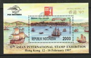 INDONESIA 1997 HONK KONG STAMP EXHIBITION CHINESE JUNK BOAT SOUVENIR SHEET MINT