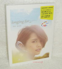 Rainie Yang Longing for Taiwan Blue Sky CD+64P notebook