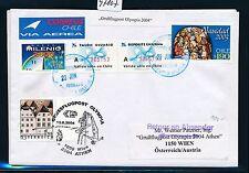 97807) AUA Olympiade So-LP Wien - Athen 13.8.2004, Brief Chile Escuela Militar