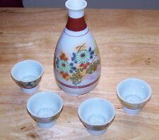 Mid Century Porcelain Lithopane Maruni Japanese Sake Set with Cups