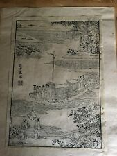 19th Century Vintage Japanese Etching On Rice Paper