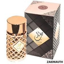 Paquet de 3 - Jazzab or Rose 100ml Cèdre Ambre Eau de Parfum par Ard Al Zaafaran