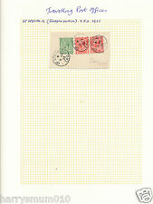 Travelling post offices railway postmark cancel GB SA5