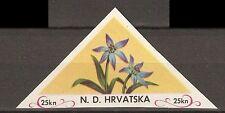 Kroatische Exilregierung 1952-53 Blumen 25kn ** Postfrisch geschnitten