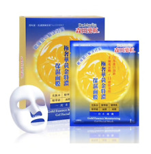 [DR MORITA] Gold Essence Moisturizing Gel Anti-Aging Facial Mask 1box 5pcs NEW