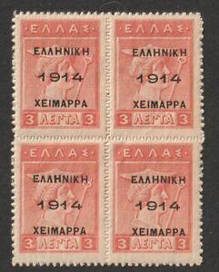 Greece North Epirus Chimarra 1914 3 lepton MNH ** BLOCK OF 4