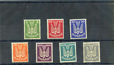 GERMANY Sc  C20-6(MI 344-50)**F-VF NH $2400