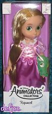 "Disney Animators' Collection 16"" Toddler Doll Princess Rapunzel Series 1 New!"