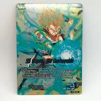 Bandai Dragon Ball Super Card Game Judge Promo Gogeta Sleeves 60 ct Sleeves