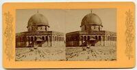 Mosque of Omar Jerusalem Palestine  Vintage Stereoview Photo