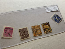 China Stamps Lot F3