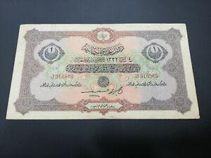 TURKEY 1 LIVRE BANKNOTE 1332/4