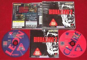 PS1 Game BIOHAZARD 2 RESIDENT EVIL BIO HAZARD NTSC-J Japan JPN PlayStation