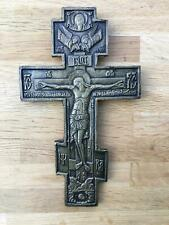 More details for antique style cast iron hanging holy crucifix jesus on the cross relic