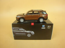 1/43 China Changan CS95 SUV model brown  (small plastic model)- free shipping
