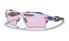 Gafas de sol Oakley Flak 2.0 XL OO9188-G559 undécima Marco con lente de luz baja Prizm