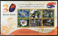 Bhutan 2017 Korea Joints Issue Buddhism Flag Mask Architecture Sheet MNH # 9642
