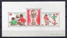 36999) GABON 1978 MNH** Football winners Argentina S/S