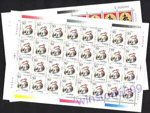 China 1999 Zodiac Lunar Year of the Rabbit 64v Stamps on Sheetlets Mint NH