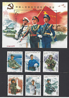 China 2017-18 90th Construction Chinese People Liberation Army Stamps 建軍90
