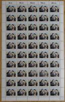 50 x Bund 1246 postfrisch Bogen Formnummer FN 1 BRD Johann Peter Hebel 1985 MNH