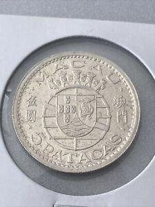 MACAU  (CHINA)   1952  5 PATACAS, SILVER COIN
