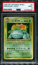 1996 Pokémon Card Japanese Basic #3 Venusaur Holo PSA 9 Mint Base Set