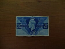 GEORGE VI POSTAGE REVENUE COMMEMORATIVE 2 1/2d STAMP