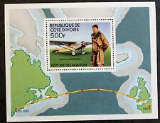 Timbre COTE D'IVOIRE - IVORY COAST Stamp - Yvert et Tellier Bloc n°7 n** (Y5)