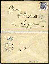 9/DNG 1896 Brief DR 48d ° Deutsche Seepost Neu-Guinea Zweiglinie b Singapore