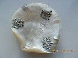 CHINESE MOTHER OF PEARL DISH WITH SILVER CALLIGRAPHY AND 3 BALL FEET 2 available