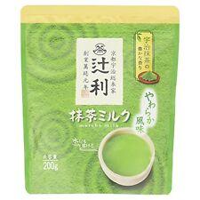 Kyoto Tsujiri Matcha Milk Green Tea Milk Powder Flavor 200g JAPAN