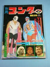 Mil Mascaras japan Mag Wrestling mask Dos Caras El Santo Canek Lucha Libre