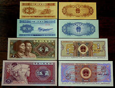 CHINA - 1953 1, 2 Fen and 1980 1, 5 Jiao - Set of 4 Banknotes - all UNC