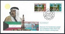 KUWAIT 1979 INT'L YEAR OF THE CHILD SET FDC WITH RARE CACHET